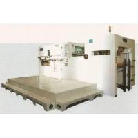 Buy cheap MK 1050M-II High-Precision Automatic Die-Cutting Machine from wholesalers
