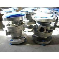 Buy cheap Valve Body of Precision Castings from wholesalers