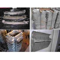 Buy cheap Grate bar/plate from wholesalers