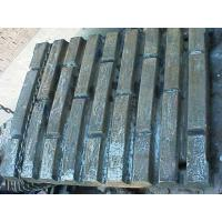 Buy cheap Bowl, Mantle and Jaw Plate of High Mn Casting Steel for Crusher from wholesalers