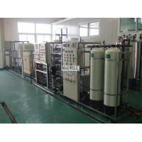 Buy cheap RO Water treatment layout from wholesalers