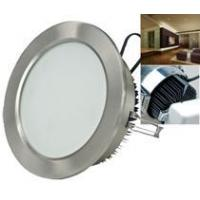Buy cheap LED DOWN LIGHTS 20W from wholesalers