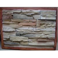 cultured slate stone Manufactures