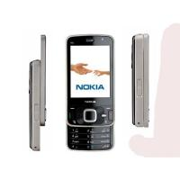 Buy cheap Nokia N85 from wholesalers