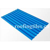 PVC corrugated sheet W900-1100 Manufactures