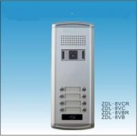 Building doorphone system with CCD outdoor camera(8user) Manufactures