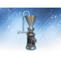 vertical colloid mill Manufactures