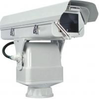 Ultra-Long Penetration CCTV System Manufactures