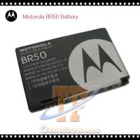 Motorola BR50 battery Manufactures