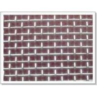 China Gal. Square Wire Mesh on sale