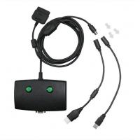 Buy cheap PS/2/XBOX/USB Control Box from wholesalers
