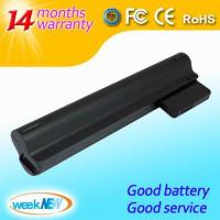 China Laptop battery for Compaq/HP LB0P on sale