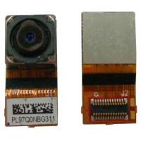 Mobile Phone Iphone 3GS Camera Manufactures