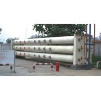 China CNG Storage Cylinders And Trailer on sale