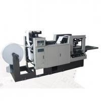 Buy cheap LY-500DK punching folding machine from wholesalers