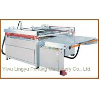Buy cheap 2400/3000 large-Size Movable-table Precision Screen Printing Machine from wholesalers
