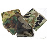 Buy cheap anti-infrared fabric from wholesalers