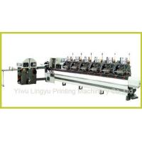 Buy cheap LY-8D combined saddle stitching line from wholesalers