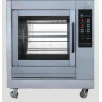 China Layer-built rotating oven(single) on sale