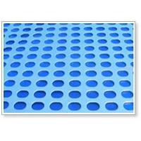 Buy cheap Perforated Metal Mesh from wholesalers