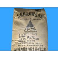 China Sulfate Resistance Portland Cement 42.5 HSR on sale