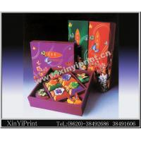 Food box-Moon cake food packing boxes Manufactures
