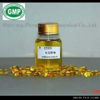 Buy cheap Safflower Seed Oil from wholesalers