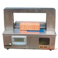 Tape Banding Machine Manufactures