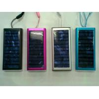China Solar Cell Phone Charger (KA-0101) on sale