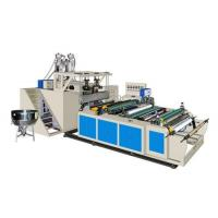 RHT series cling machine Manufactures