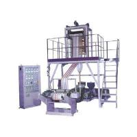 Buy cheap RHT-45X2-55X2 Two-colour Striped Film Blowing Machine from wholesalers