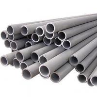 Buy cheap Boiler tube industry from wholesalers