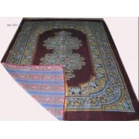 Buy cheap 01 Big cotton carpet from wholesalers