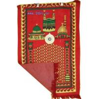 Buy cheap BH-020 Prayer mat with compass from wholesalers