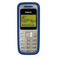 Buy cheap Quad-Band Phones Nokia 1200 from wholesalers
