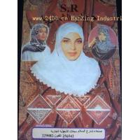 Buy cheap TJ-011 Arab woman turbans Pure color from wholesalers