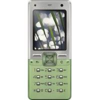 Buy cheap Sony Ericsson T650 from wholesalers
