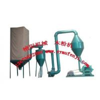 Buy cheap High-efficiency & energy-efficient crusher machine from wholesalers
