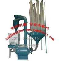 Buy cheap High fineness crusher machine from wholesalers