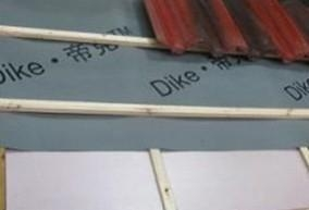 China Dike Breather Membrane for Pitched Roof Underlay