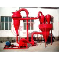 Buy cheap wood flour machine from wholesalers