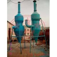 Buy cheap multi-function dust catcher from wholesalers