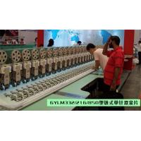 SEQUIN COMPUTERIZED EMBROIDERY MACHINE Manufactures
