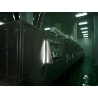 Microwave chemical dryer Manufactures