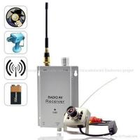 China 1.2Ghz Wireless Color Camera Kits on sale
