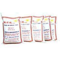 Buy cheap Flame Retardant CX18 from wholesalers