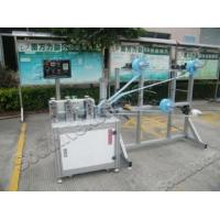 N95 Cup Face Mask Machine Fully-Auto Cup Mask Covering Piece Making Machine Manufactures