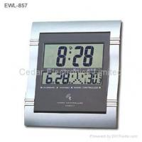 China Radio Controlled Wall Clock with Digital Calendar on sale