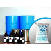 Buy cheap Chemical grade zinc oxide from wholesalers
