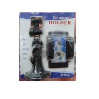 Buy cheap ACCESSORIES Car Universal Holder 5 in from wholesalers